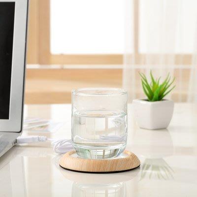 木紋簡約便攜加熱杯墊 辦公室茶杯水杯暖杯器恒溫寶usb保溫底座碟·全館免運3C旗艦店