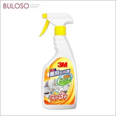 《不囉唆》3M 魔利萬用去汙劑 500ml (不挑色/款) 清潔劑 污漬去除 浴廁 廚房 客廳【A432699】