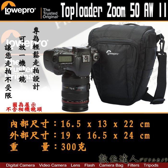 【數位達人】公司貨 Lowepro Toploader Zoom 50 AW II 槍包 D7200 70D 6D /3