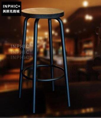 INPHIC-復古酒吧椅鐵藝實木吧台椅...