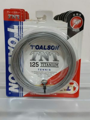 TOALSON TNT 125 TITANIUM 1.25mm  13.5m ( 10pcs/$120)