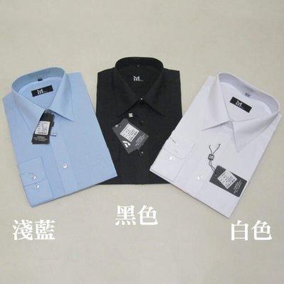 加大尺碼&一般尺碼 標準襯衫 素面襯衫 挺直 上班及正式場合皆可穿著 白短袖 白長袖 淺藍長袖 黑長袖 sun-e333