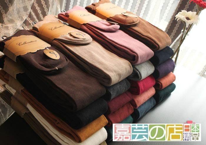 嘉芸的店 日本棉質不透明20色素面褲襪 日本褲襪 褲檔加強 日本保暖棉質厚褲襪 日本雜誌推薦款 顏色多 搭配性強