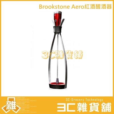 【送原廠紙袋】現貨 附發票 美國Brookstone Aero紅酒醒酒器 紅酒 葡萄酒 德國紅點設計大獎