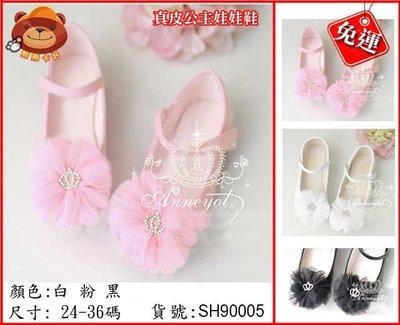 熊熊卡好 新款兒童皮鞋 女童皮鞋 公主鞋 花童禮服鞋 學生 兒童演出皮鞋SH90005