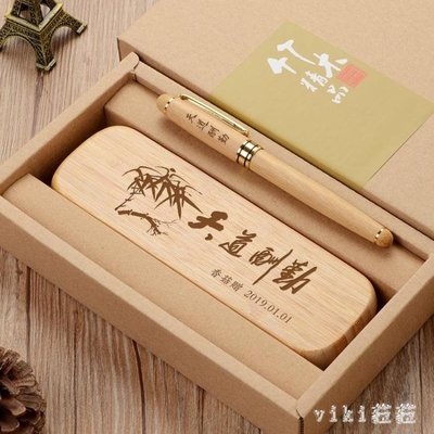 免運 可開發票 鋼筆學生男女生韓版可愛復古鋼筆高檔個性創意練字鋼筆 qz6676  <貴族生活小管>
