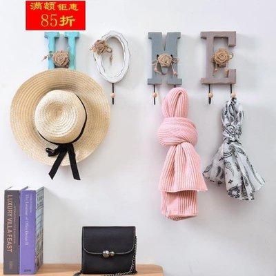 YEAHSHOP 創意鑰匙掛鉤壁掛衣帽鉤墻上玄關Y185