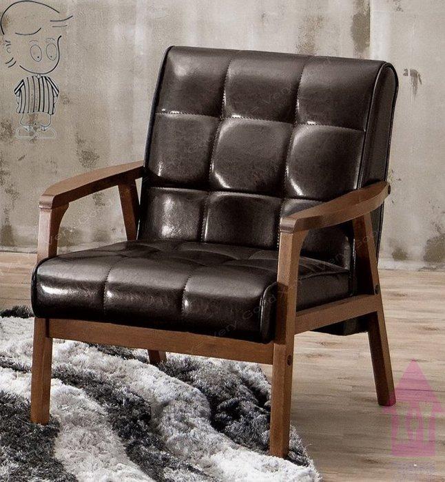 【X+Y時尚精品傢俱】現代沙發組椅系列-瓦爾德 休閒沙發單人椅.橡膠木實木+乳膠透氣皮坐墊.摩登家具