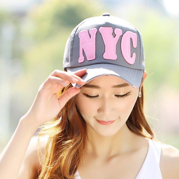 【TT】太陽帽 女士夏天學生韓版棒球帽防曬遮陽帽戶外鴨舌帽夏潮帽嘻哈