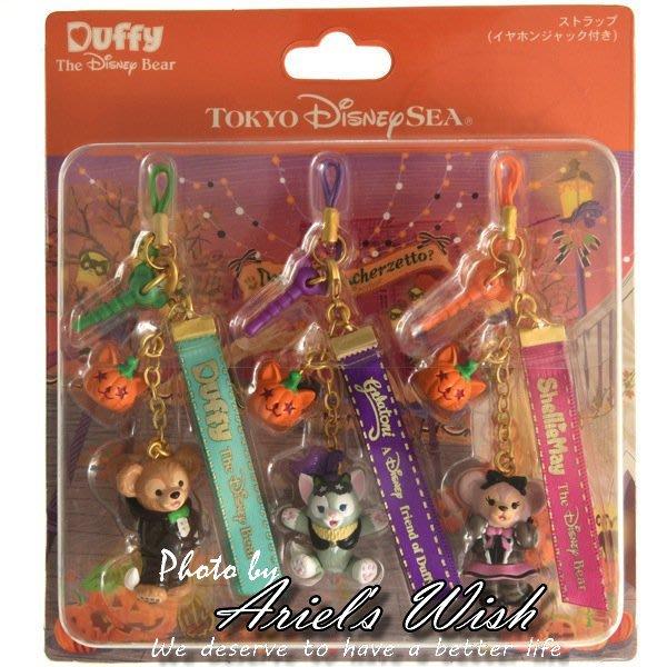 Ariel's Wish-日本東京迪士尼Duffy Shelliemay黑色萬聖節耳機塞手機吊飾組-絕版商品,最後一組