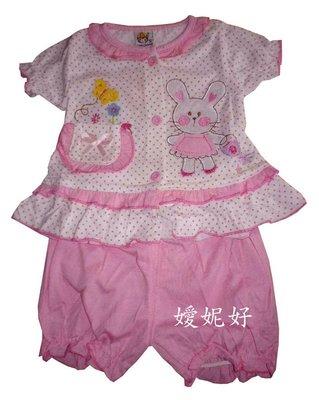 [嬡妮好童裝舖]嬰幼兒 女童裝 全新 夏季款 居家服 粉紅色兔子兩件式套裝/尺寸L