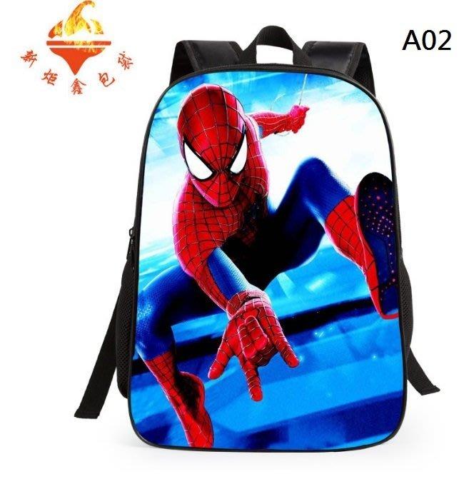蜘蛛俠包 盾牌後背包 托特包 斜背包 男 女 情侶包 復仇者聯盟 包包 蜘蛛人 英雄內戰 小學生包包 書包