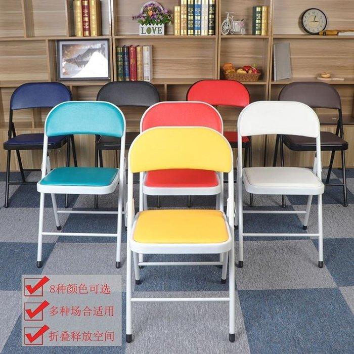辦公椅職員椅子 摺疊椅 家用商用電腦休閒靠背椅 宿舍軟皮面餐椅 WD