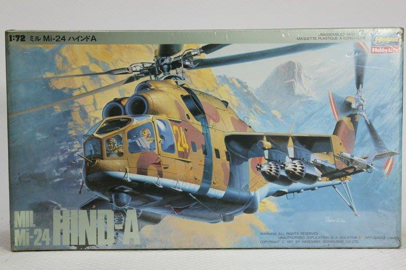 【統一模型】HASEGAWA長谷川《蘇聯攻擊直昇機/兵員輸送 MIL Mi-24 HIND-A》1:72 # K-19
