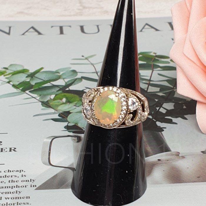 罕見 天然蛋白石 1.55克拉訂製戒指 戒圍11 外銷打樣樣品釋出 《流行十三區》免運