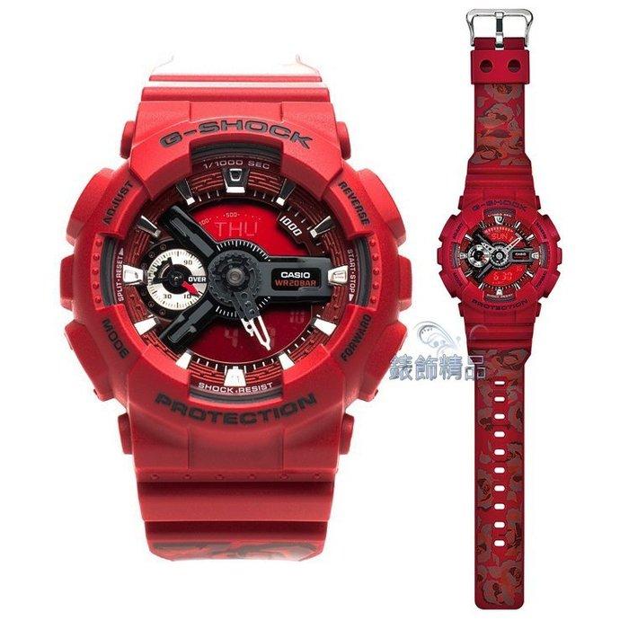 【錶飾精品】現貨CASIO GMA-S110F-4 A 紅玫瑰花圖騰 卡西歐G-SHOCK縮小版S系列 全新原廠正品