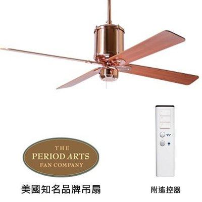 Period Arts Industry 52英吋吊扇(IND_GV_52_MG_NL)亮紅銅色 適用於110V電壓