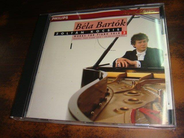 好音悅 半銀圈 Kocsis 柯西斯 Bartok 巴托克 獨奏鋼琴作品 第3集給兒童1943 Philips 德01版