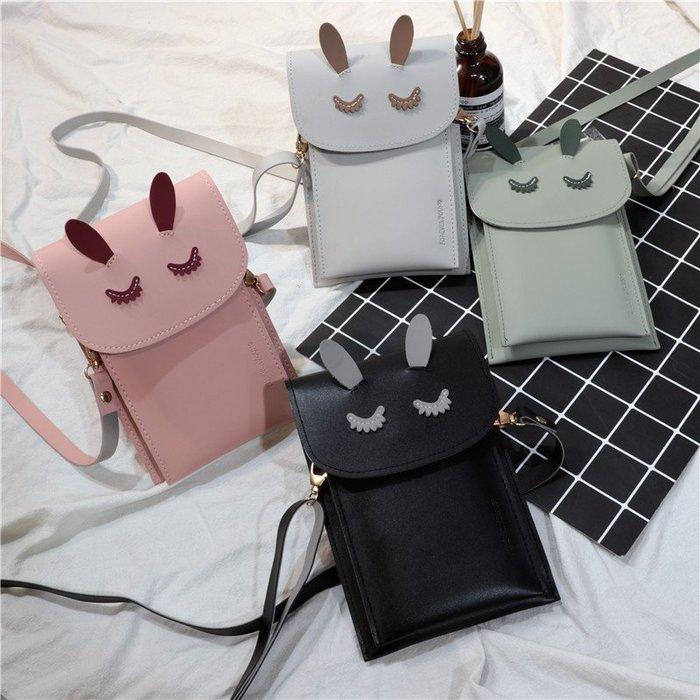 那家小屋-新款手機包女包可愛單肩斜挎包韓版小兔耳朵迷你小包包零錢包#手機包#斜挎包#單肩包#信封包#零錢包