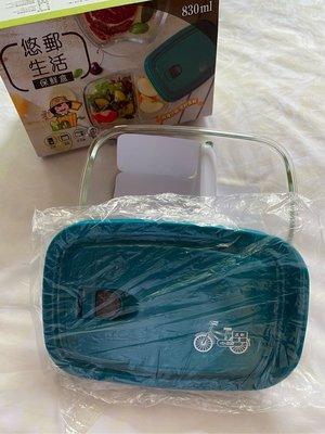 全新-悠郵生活保鮮盒 830ml 郵局腳踏車玻璃隔層分裝盒 台南市