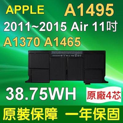 APPLE 蘋果 A1495 電池 2011~2015 MacBook Air 11吋 A1370 A1465 原廠等級 台中市