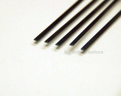 碳纖維片/碳纖片5支 厚0.6mm, 闊3mm,長80cm 40元(單支15元) 合DIY 模型製作