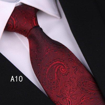 領帶 領巾 領結 領夾 領巾夾獵尚 領帶男士正裝商務8.5厘米紅色桑蠶絲領帶送禮盒包郵