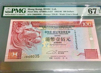 CB035035 Repeater 1994年滙豐銀行$100 PMG67EPQ