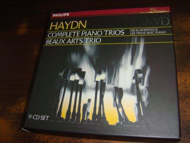 好音悅 Beaux Arts Trio 美藝三重奏 Haydn 海頓 鋼琴三重奏全集 9CD Philips 德版