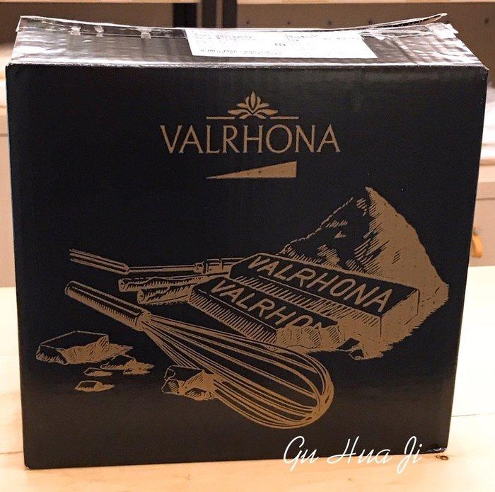 | VALRHONA 法芙娜 |頂級純可可粉 Cocoa Powder 100% -100g (分裝) -穀華記食品原料