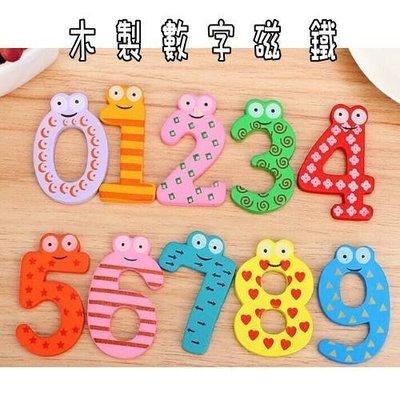 維琪衣坊☆〞孕婦裝娃娃裝【X495】(手工木制數字磁鐵)數學運算符號*寶寶學習第一
