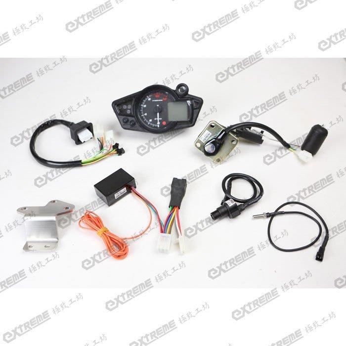 [極致工坊] JP JET POWER 改X-HOT XHOT 叉燒 液晶儀表 直上線組 轉換線組 波形轉換器 全套