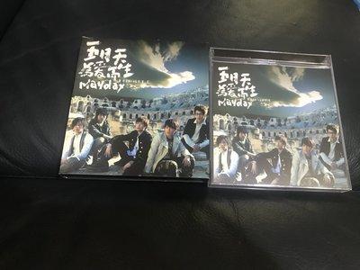 二手CD 盒裝+門票+附件全 為愛而生 五月天 RK