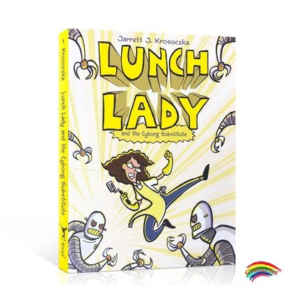 英文原版 Lunch Lady and the Cyborg Substitute 1 全彩漫畫章節橋梁書 中小學生英語課外閱讀故事書Lunch Lady系列
