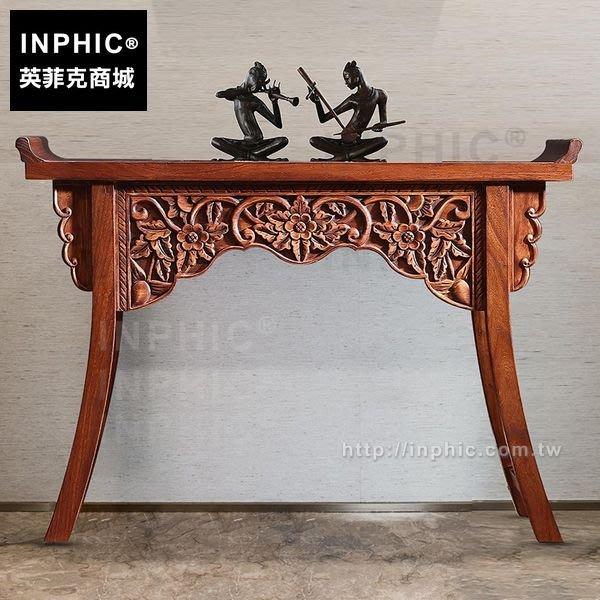 INPHIC-香案台供桌供桌玄關台佛台中式東南亞_96GV