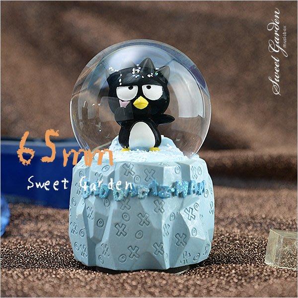 Sweet Garden, 酷企鵝冰山音樂水晶球(免運) 炎炎夏日眼球消暑 冰天雪地音樂盒 送小男孩禮物