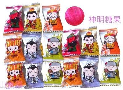 神明糖-神明水果硬糖 拜拜 水果硬糖-開市 祭祀 彩券 開運 廟會-台灣製造-單顆包