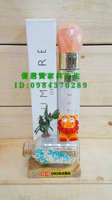 美安特選~彈力新生精華液 2000