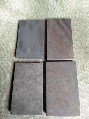 品名:宋坑方形平板砚 石质滋润细腻。 尺寸:13x8.5X2cM左右 注意:样品照片,随机发货,標示為ㄧ塊的價錢