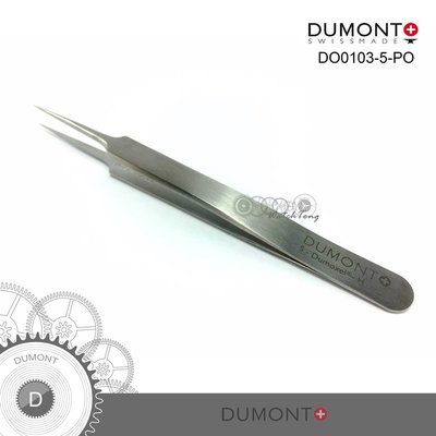 預購商品【鐘錶通】DU0103-5-PO《瑞士DUMONT》抗磁鑷子 / 寬柄尖頭/ 粉刺夾├珠寶/手錶工具/維修工具┤