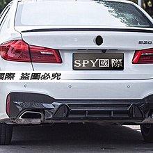 SPY國際 BMW G30 G31 改 F90 M5款 後下巴 後中包 後下擾流