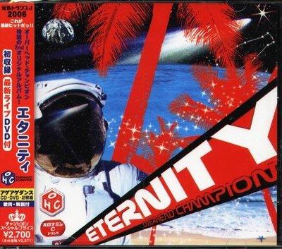 (甲上唱片) Overhead Champion - Eternity - 日盤CD+DVD