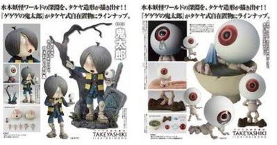 KAIYODO 海洋堂 TAKEYA式自在置物系列 鬼太郎 + 眼珠老爹 (12025+12026)