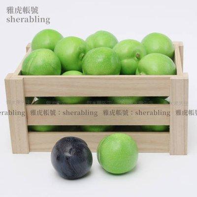 (MOLD-A_249)仿真水果塑料蔬菜食品模型室內工程展示櫥柜裝飾品輕型假布林李子