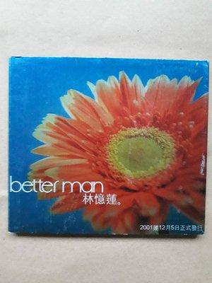 (標即結)(絕版)Sandy Lam林憶蓮-Better Man 宣傳單曲(2001蓮,Robbie Williams)