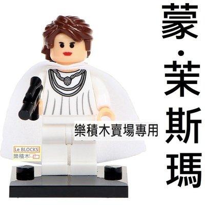 854樂積木【現貨】欣宏 蒙茉斯瑪 指揮官 袋裝 非樂高LEGO相容 黑武士 星際大戰 積木 人偶 最後的武士 494