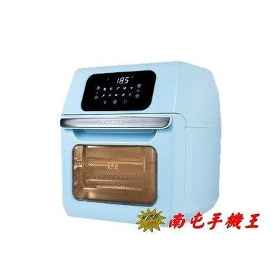 +南屯手機王+ Anqueen安晴12L氣炸烤箱_AQ-P100(藍色)【直購價】
