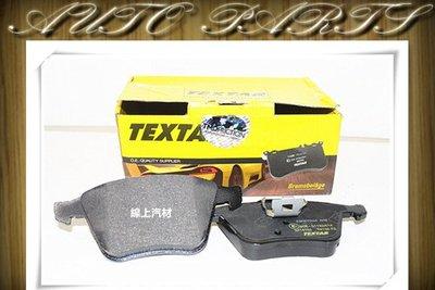 線上汽材 德製TEXTAR 剎車來令/煞車來令/來令片/煞車皮/剎車皮/前 VOLVO XC90 03-12