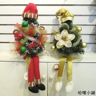 聖誕樹 聖誕裝飾 圣誕裝飾品 桌面臺面坐姿圣誕雪人 櫥窗場景布景裝飾擺設用品全館免運價格下殺