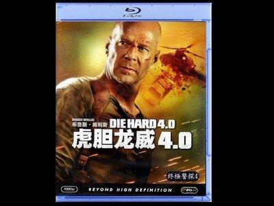【BD藍光】終極警探4.0Die Hard 4.0 -世界末日 布魯斯威利